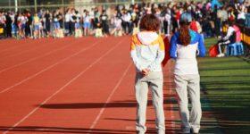 Auswahl der High School